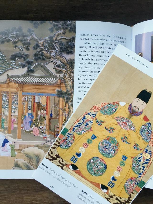 chinese-emperor-art
